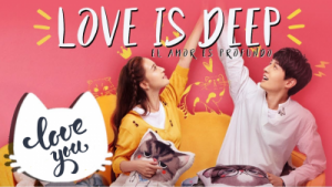 el amor es profundo