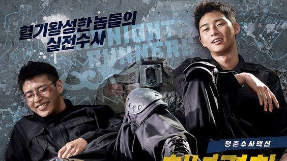 Midnight Runners korea movie